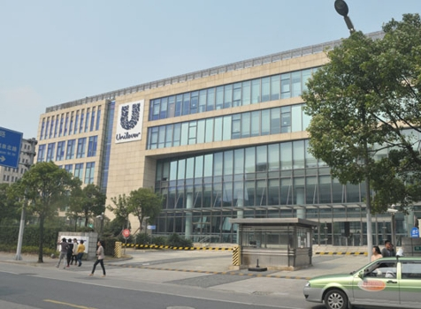 Unilever Head Office in Shanghai