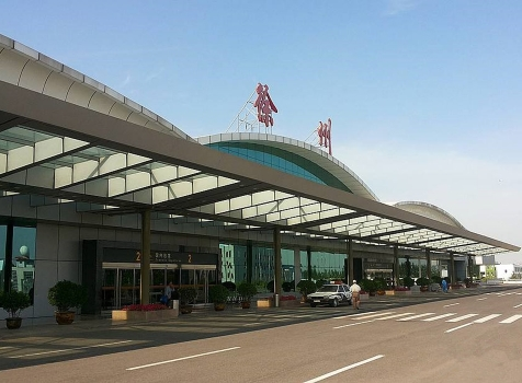 Xuzhou GuanYin International Airport